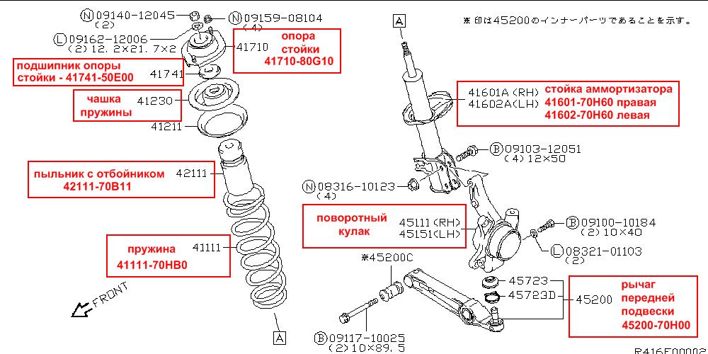 №09100-10184 на схеме),