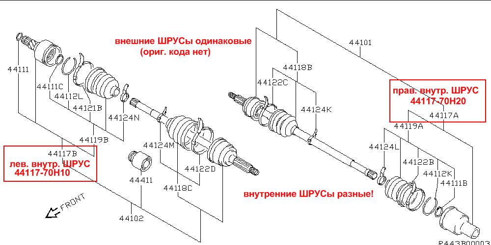 Шрус шевроле круз схема